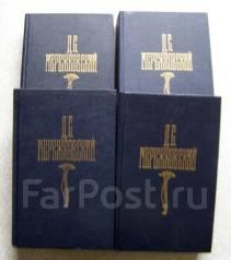 Книга. Д. С. Мережковский. Собрание сочинений в 4 томах (комплект).