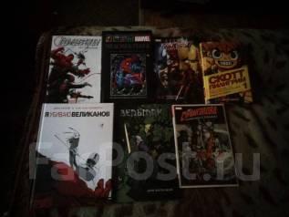 Продам книги комиксов