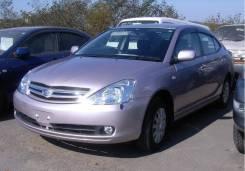 Toyota Allion. T240