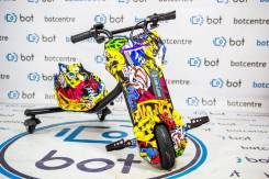 Мощный Электроскутер. Дрифт скутер Drift-BOT EL300W, Новинка 2017