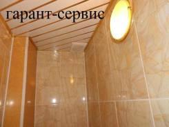 2-комнатная, улица Ладыгина 2. 64, 71 микрорайоны, агентство, 52кв.м. Сан. узел