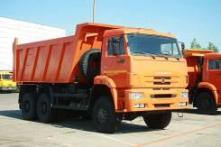 Камаз 6522. Самосвал - 26010, 400 куб. см., 19 000 кг.