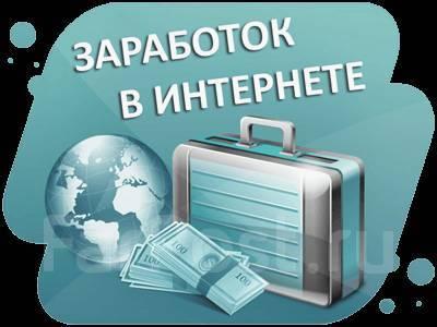 Карта г.москвы метро