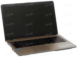 "Asus VivoBook. 15.6"", 2,0ГГц, ОЗУ 4096 Мб, диск 500 Гб, WiFi, Bluetooth, аккумулятор на 5 ч."