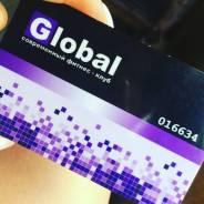 """Продам карту в фитнес центр """"Глобал"""""""