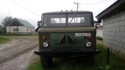 ГАЗ 66-11. Продается грузовой автомобиль ГАЗ 66, 425 куб. см., 5 770 кг.