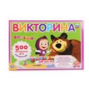 """Викторина 500 вопросов """"Умка"""" Маша и Медведь"""