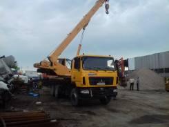 Машека КС-45729А. Продам Автокран Маз КС-45729А 2013г. в, 7 000 куб. см., 25 000 кг., 28 м.