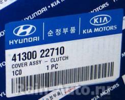 Корзина сцепления. Hyundai Accent Hyundai Verna Hyundai Getz