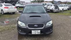Жесткость бампера. Subaru Outback, BP9, BPE