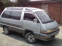 Балка. Toyota: Van, Town Ace, Master Ace Surf, Model-F, Lite Ace Двигатели: 4YEC, 2Y, 3YU, 3YEU, 2C, 2CT, 3CT, 3YC