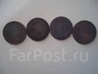 Продам или обменяю 5 копейки 1870,76,80,81г. Оптом.