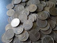 181 монета 1 копейка СССР. большая редкость! Начиная с 1969года