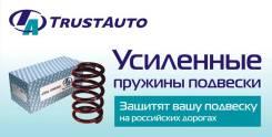 Пружина подвески. Toyota Wish, ANE10, ZNE10 Двигатели: 1ZZFE, 1AZFSE