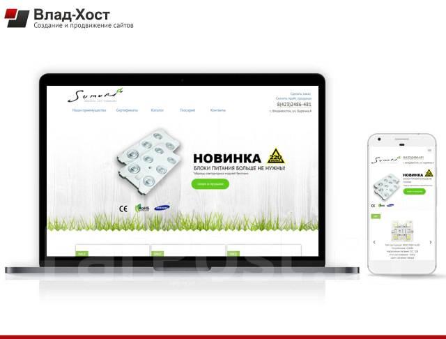 Создание продающих сайтов и их продвижение в Интернете с гарантией
