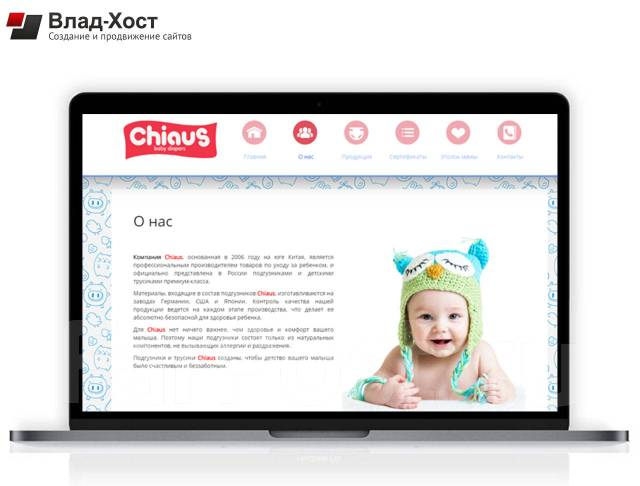Создание сайтов, сайты в подарок, продвижение, хостинг и домены