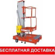 Подъемник ножничный, мачтовый г/п от 125 кг до 1 т, H от 6 до 12м