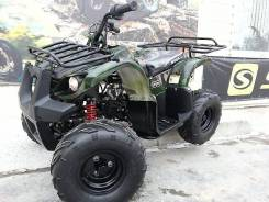 ABM Ninja 110. исправен, без птс, без пробега