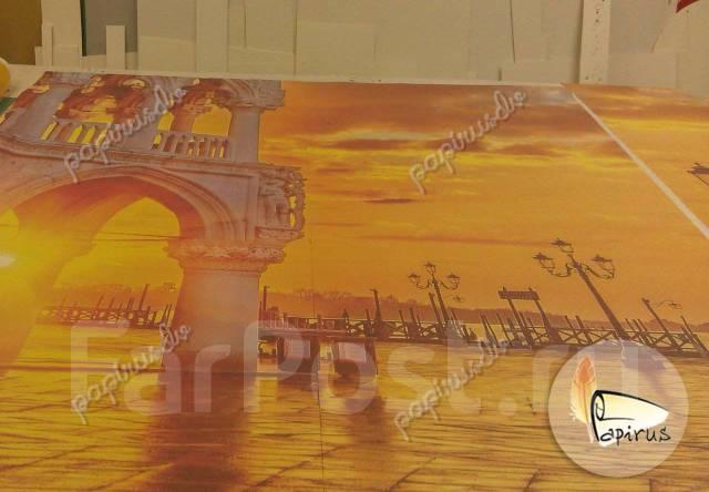 Фотообои, картины, фотопанно, фрески для интерьера от РПК Папирус