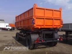 Нефаз 8560. Прицеп самосвальный Нефаз-8560, 10 000 кг.