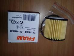 Фильтр маслянный Toyota (FRAM)