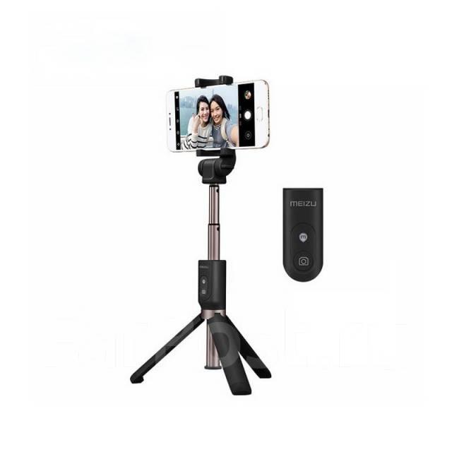 Моноподы-штативы Meizu для телефонов беспроводные (палка для селфи) в  Хабаровске 4d91b16a84b