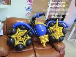 Оформление воздушными шарами, гелиевые шары, доставка по городу.