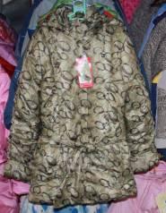 Куртки. Рост: 128-134, 134-140, 146-152, 152-158 см