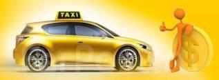 Сдам в аренду автомобиль для работы в такси в Комсомольске-на-Амуре. Без водителя