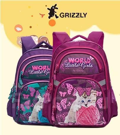 Заказ рюкзака для школы рюкзак походный выкройка