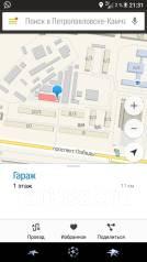 Гаражи кооперативные. проспект Победы 8, р-н Стройгородок, 44 кв.м., электричество, подвал.