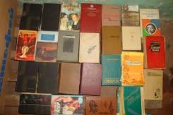 Книги для чтения - 58 штук одним лотом