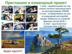 Автопробег на Байкал по местам силы