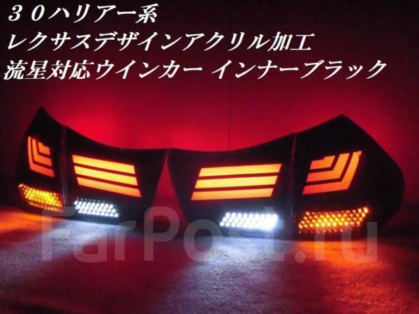Стоп-сигнал. Toyota Harrier, ACU30, MHU38W, GSU31, MCU31, GSU35, MCU35, MCU35W, GSU35W, MCU36W, ACU35W, GSU36, MCU31W, MCU30W, GSU31W, GSU30W, ACU35...