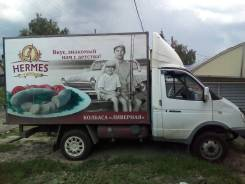 ГАЗ Газель. Продается газель реф, 2 500 куб. см., 1 500 кг.