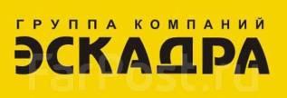 Начальник участка. ООО «Строй-механизация». Проспект Красного Знамени 3