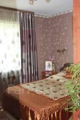 2-комнатная, улица Мирошниченко 19. ж/д вокзал, агентство, 40 кв.м.