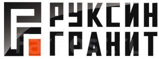 Памятники оптом и в Розницу во Владивостоке Руксин Гранит