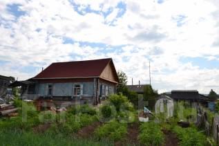 Продам домик в деревне с шикарным участком земли. От агентства недвижимости (посредник)