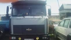 МАЗ 437030. Продается МАЗ 5-ти тонник, 4 750 куб. см., 5 000 кг.