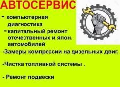 Ремонт мотоциклетных амортизаторов