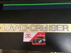 Эмблема. Toyota Land Cruiser Prado, GRJ120, KDJ120, KZJ120 Двигатели: 1KZTE, 1GRFE, 1KDFTV