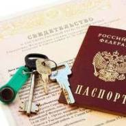 Срочный выкуп квартир на территории города Уссурийска. От агентства недвижимости или посредника