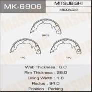 Колодка стояночного тормоза. Mitsubishi Lancer Evolution, CY4A Mitsubishi Outlander, CW5W, CW6W Mitsubishi Galant Fortis, CY4A Двигатель 4B12