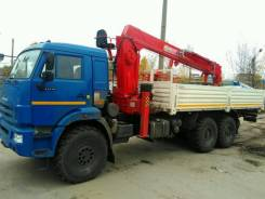 Horyong. Манипулятор, кму, HRS216, 7 000 кг., 22 м.