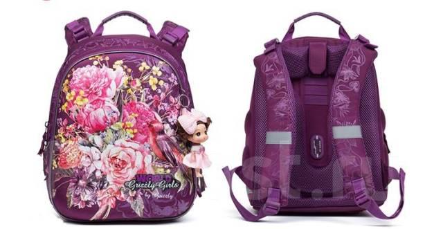ad6603562c09 Ортопедический школьный рюкзак/портфель Grizzly - Канцелярия во ...