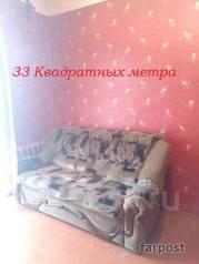 2-комнатная, улица Казанская 1. Эгершельд, 42 кв.м. Комната