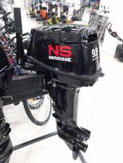 Nissan Marine. 9,90л.с., 2-тактный, бензиновый, нога S (381 мм), Год: 2017 год