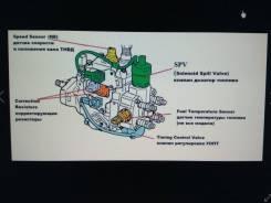 Клапан тнвд. Toyota Hilux Surf, LN130G, LN130W Двигатели: 2LT, 2LTE
