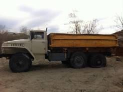 Урал 5557. Продажа, Обмен Сельхозник 1992 г. в., 10 850 куб. см., 8 000 кг.